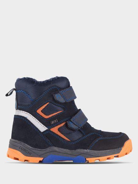 Ботинки детские Lurchi ZT264 купить онлайн, 2017
