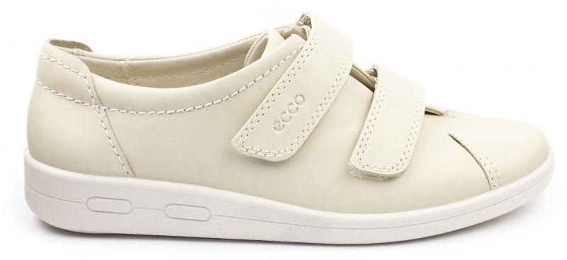 Полуботинки для женщин ECCO SOFT II ZW3588 купить обувь, 2017