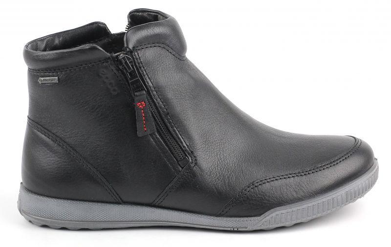 Ботинки  ECCO модель ZW4605 цена, 2017