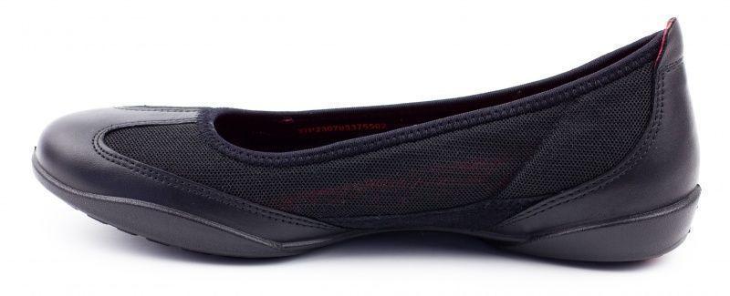 Балетки женские ECCO BLUMA ZW4943 купить обувь, 2017