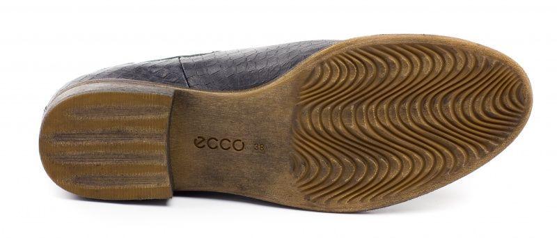 Ботинки для женщин ECCO PRAI ZW5032 продажа, 2017