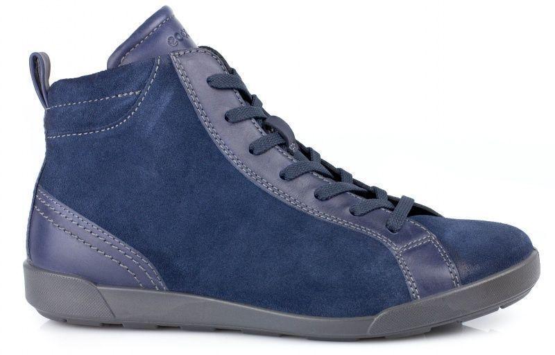 Ботинки для женщин ECCO CRISP II ZW5072 цена обуви, 2017