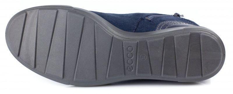Ботинки для женщин ECCO CRISP II ZW5072 продажа, 2017