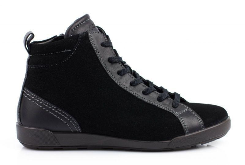 Ботинки для женщин ECCO CRISP II ZW5073 цена обуви, 2017