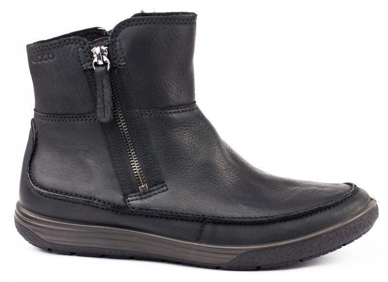 ECCO Ботинки  модель ZW5077 стоимость, 2017