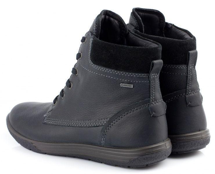 Ботинки для женщин ECCO CHASE II ZW5078 примерка, 2017