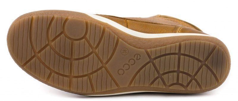 Ботинки для женщин ECCO CHASE II ZW5079 продажа, 2017
