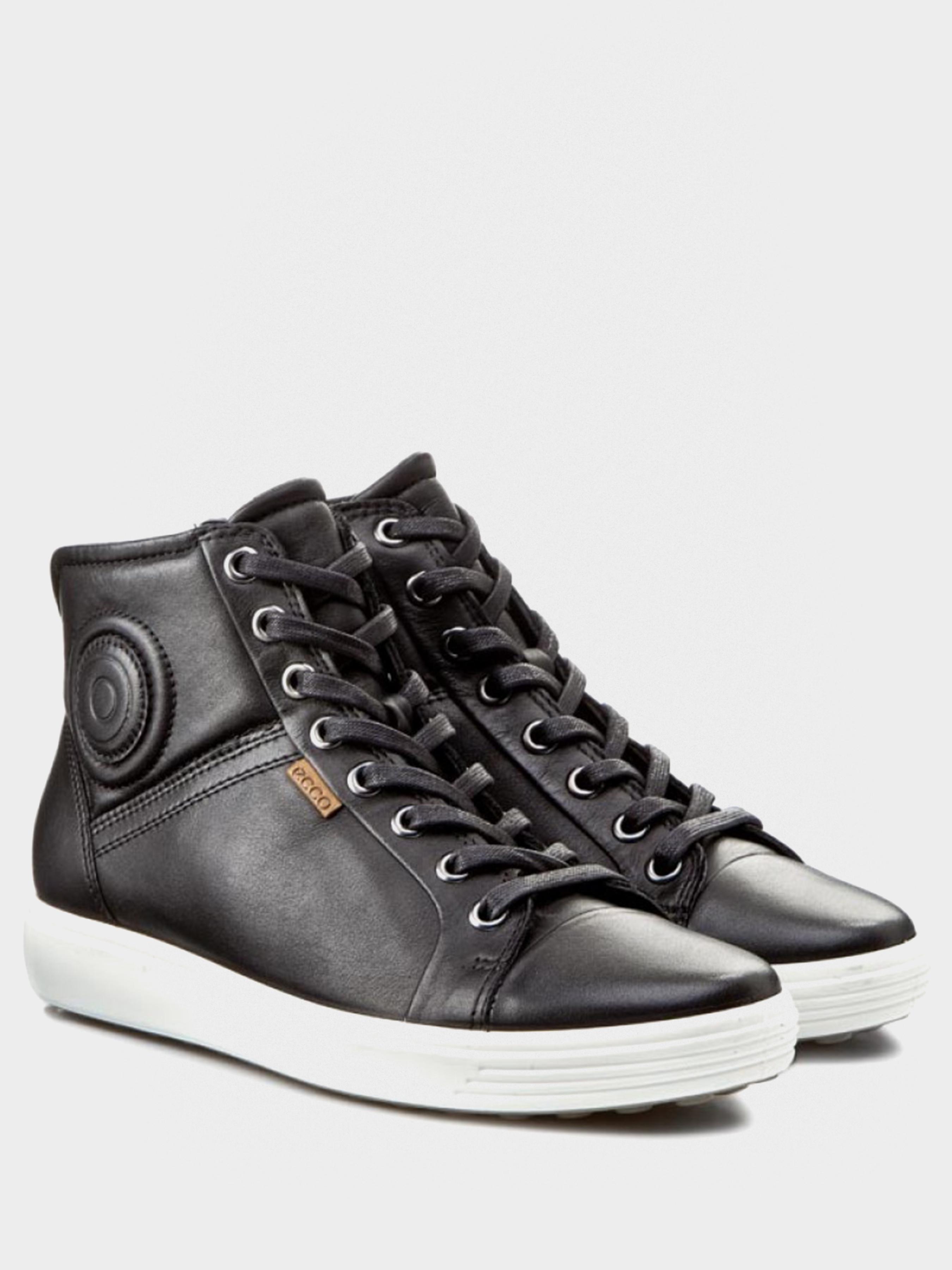 жіночі черевики ecco soft 7 430023(01001) шкіряні