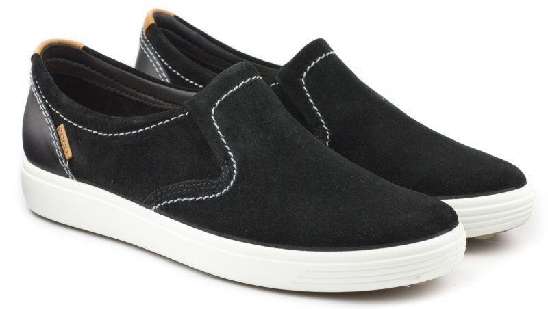 Полуботинки для женщин ECCO SOFT VII LADIES ZW5087 модная обувь, 2017