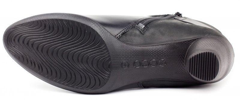 ECCO Ботинки  модель ZW5099, фото, intertop