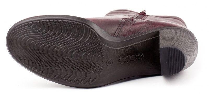 Ботинки для женщин ECCO TOUCH 75B ZW5112 примерка, 2017