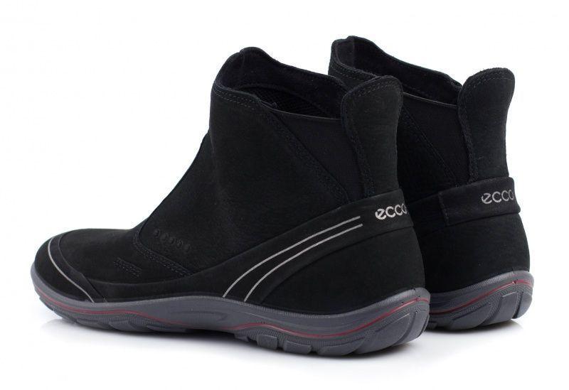 Ботинки женские ECCO ARIZONA ZW5136 стоимость, 2017