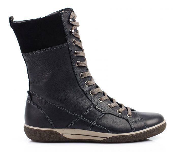 Ботинки для женщин ECCO Chase ZW5150 цена, 2017