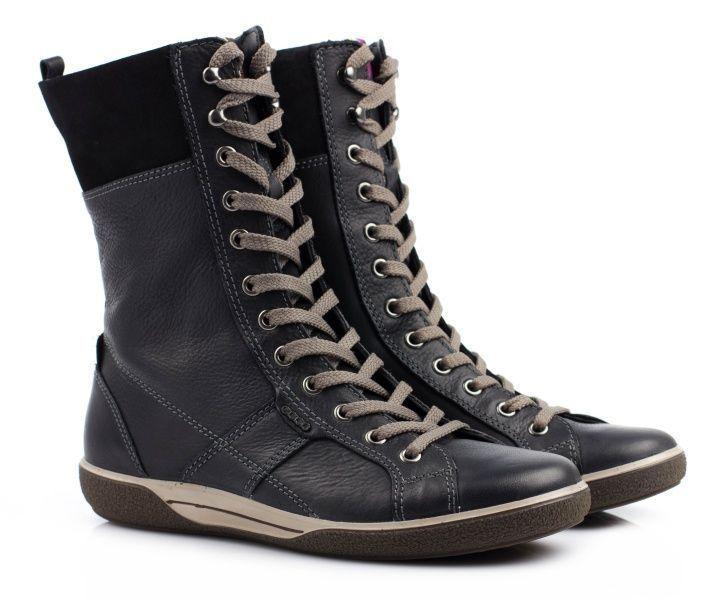 Ботинки для женщин ECCO Chase ZW5150 стоимость, 2017