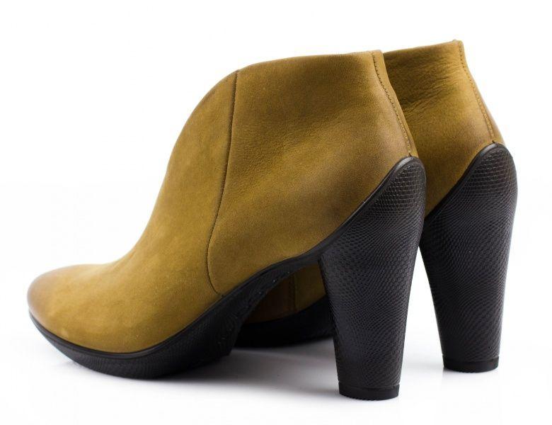 Ботинки женские ECCO Sculptured 75 ZW5152 купить, 2017