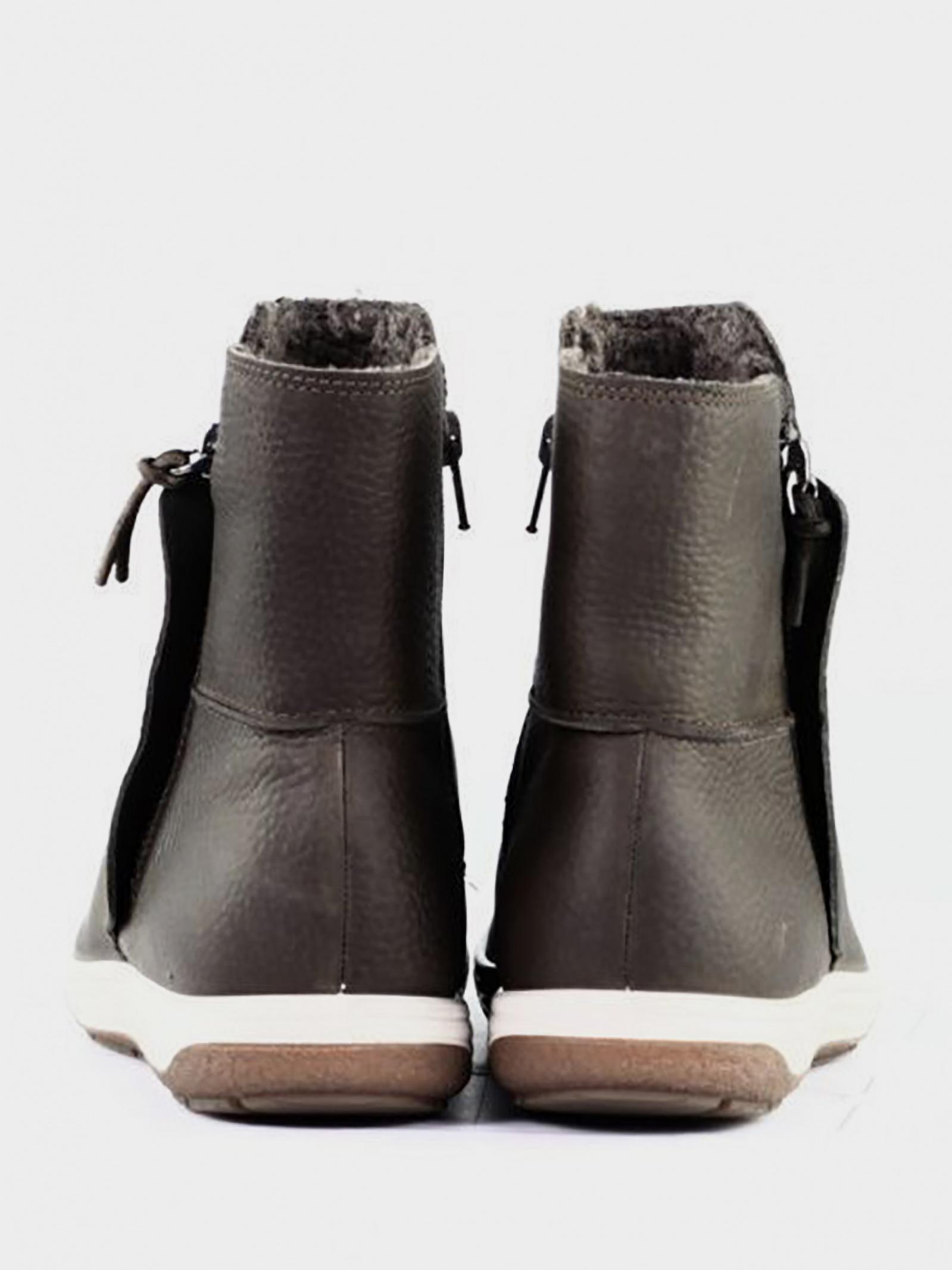 Ботинки женские ECCO CHASE II 236933(01559) Заказать, 2017