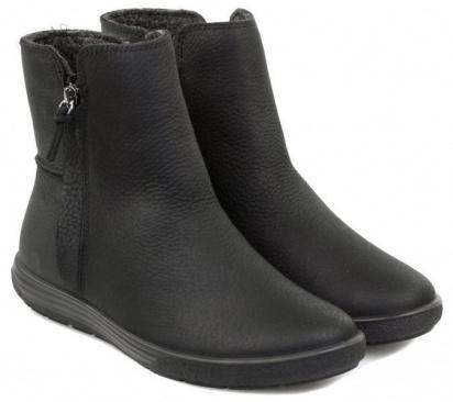 Ботинки женские ECCO CHASE II 236933(02001) купить обувь, 2017