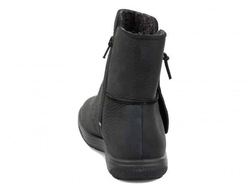 Ботинки для женщин ECCO CHASE II ZW5415 цена обуви, 2017
