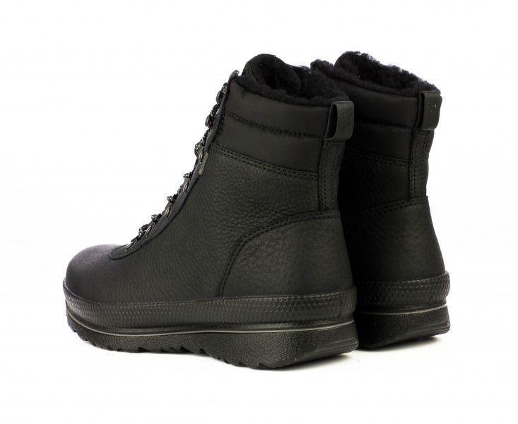 Ботинки женские ECCO HILL ZW5462 стоимость, 2017