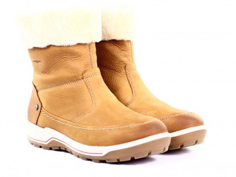 Купить Ботинки для женщин ECCO TRACE LITE ZW5469, Коричневый