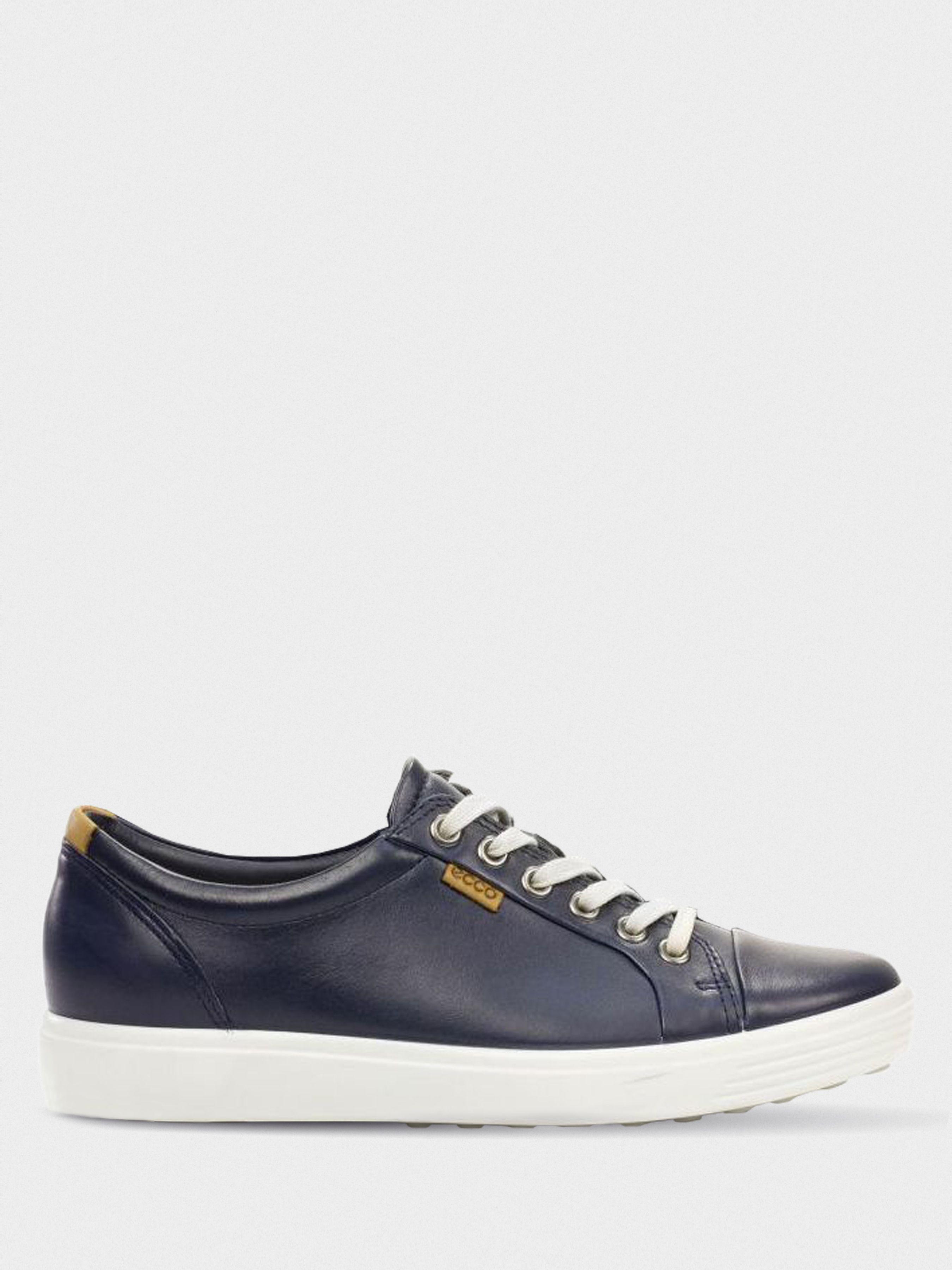 Полуботинки для женщин ECCO SOFT 7 ZW5503 брендовая обувь, 2017