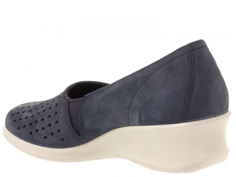 Cлипоны для женщин ECCO FELICIA ZW5520 купить обувь, 2017