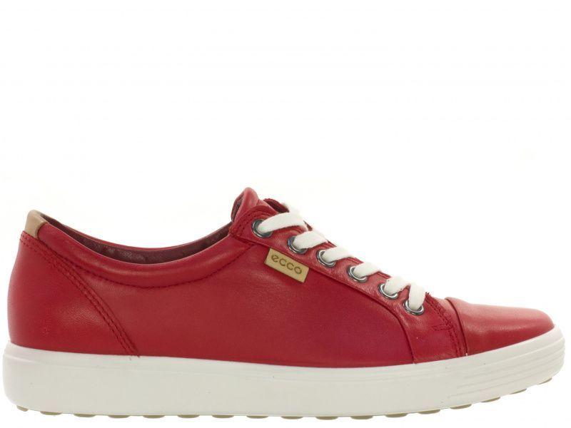Полуботинки для женщин ECCO SOFT 7 ZW5569 купить обувь, 2017
