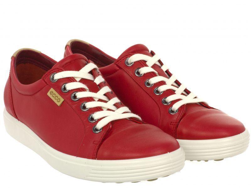 Полуботинки для женщин ECCO SOFT 7 ZW5569 брендовая обувь, 2017