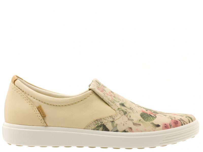 Cлипоны для женщин ECCO SOFT 7 ZW5571 модная обувь, 2017