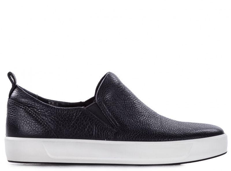 официальный интернет-магазин обуви Ecco