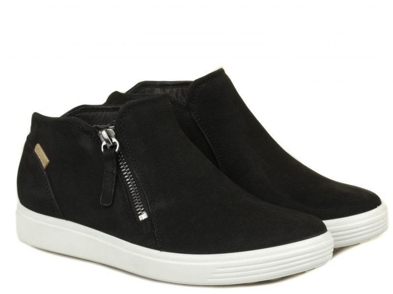 Ботинки для женщин ECCO SOFT 7 LADIES 430243(50263) цена обуви, 2017