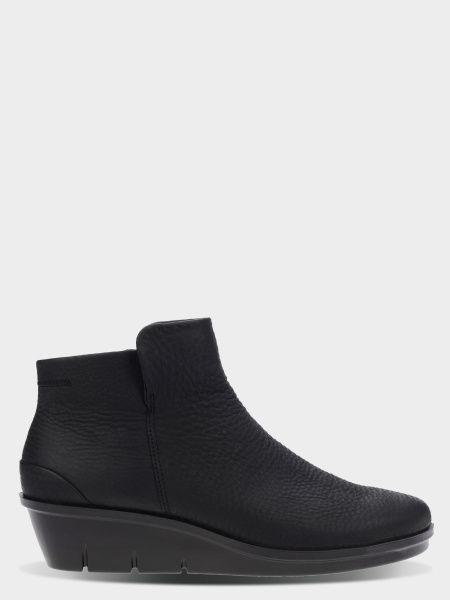 Купить Ботинки женские ECCO SKYLER ZW5750, Черный