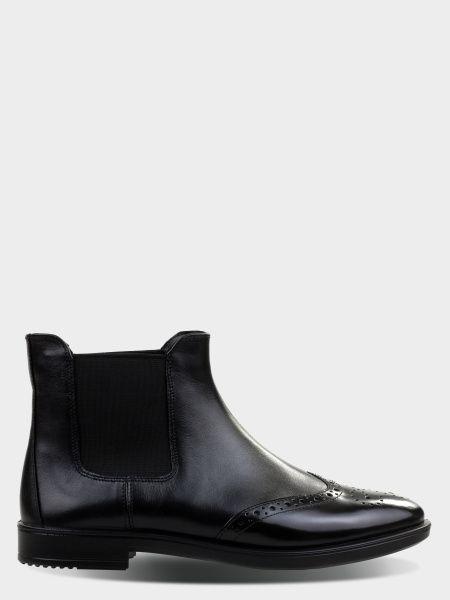 Ботинки женские ECCO SHAPE M 15 ZW5756 модная обувь, 2017