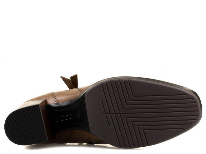 Ботинки для женщин ECCO SHAPE 55 CHALET PLATFORM ZW5761 продажа, 2017