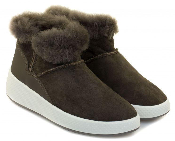 Купить Ботинки для женщин ECCO UKIUK ZW5765, Серый
