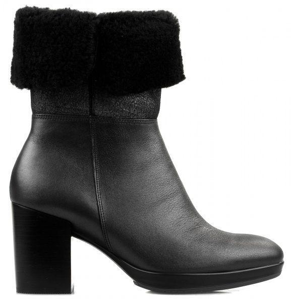Ботинки для женщин ECCO SHAPE 55 CHALET PLATFORM ZW5769 модная обувь, 2017