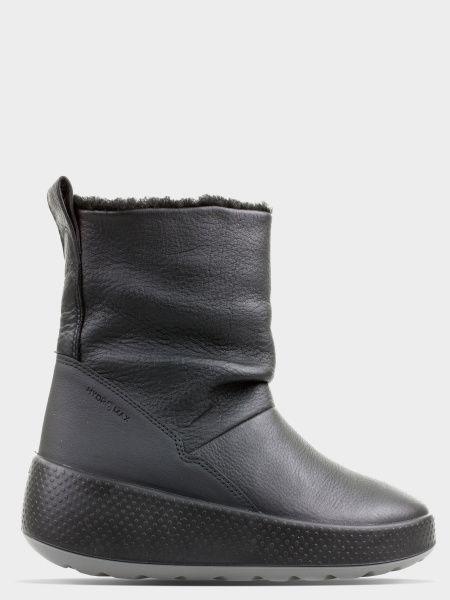 жіночі чоботи ecco ukiuk 221043(02001) нубукові