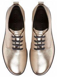 Полуботинки для женщин ECCO BELLA ZW5819 купить обувь, 2017