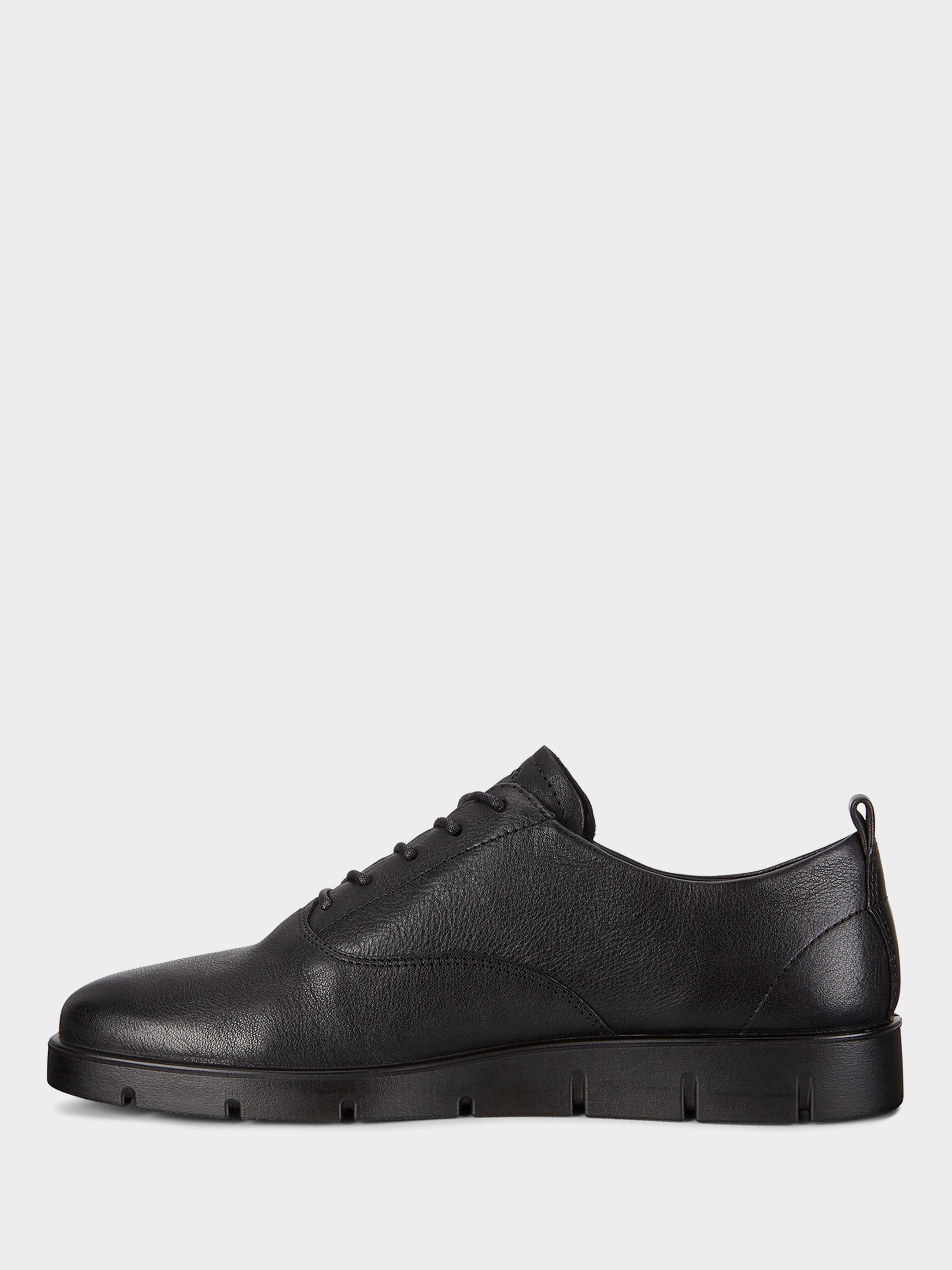 Полуботинки для женщин ECCO BELLA ZW5967 брендовая обувь, 2017