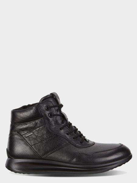 Ботинки женские ECCO модель ZW6065 - купить по лучшей цене в Киеве ... 2d34e35426862