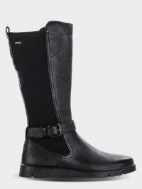 Женская обувь ECCO  купить в Киеве 2e031e7aaa767