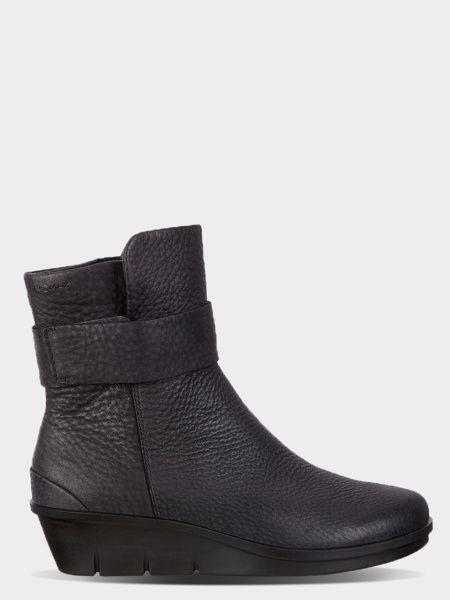 Купить Ботинки женские ECCO SKYLER ZW6049, Черный