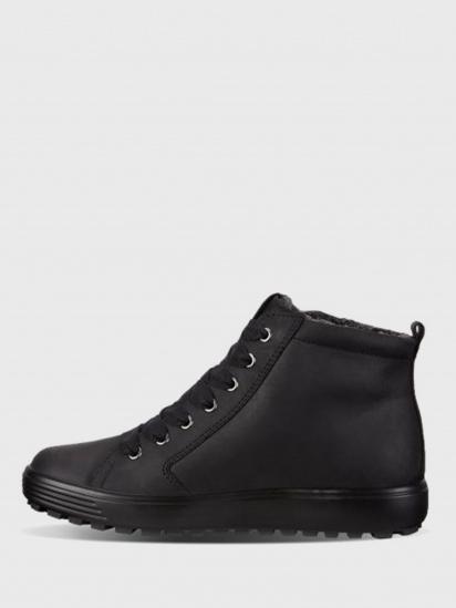 Черевики  жіночі ECCO 450163(02001) купити взуття, 2017