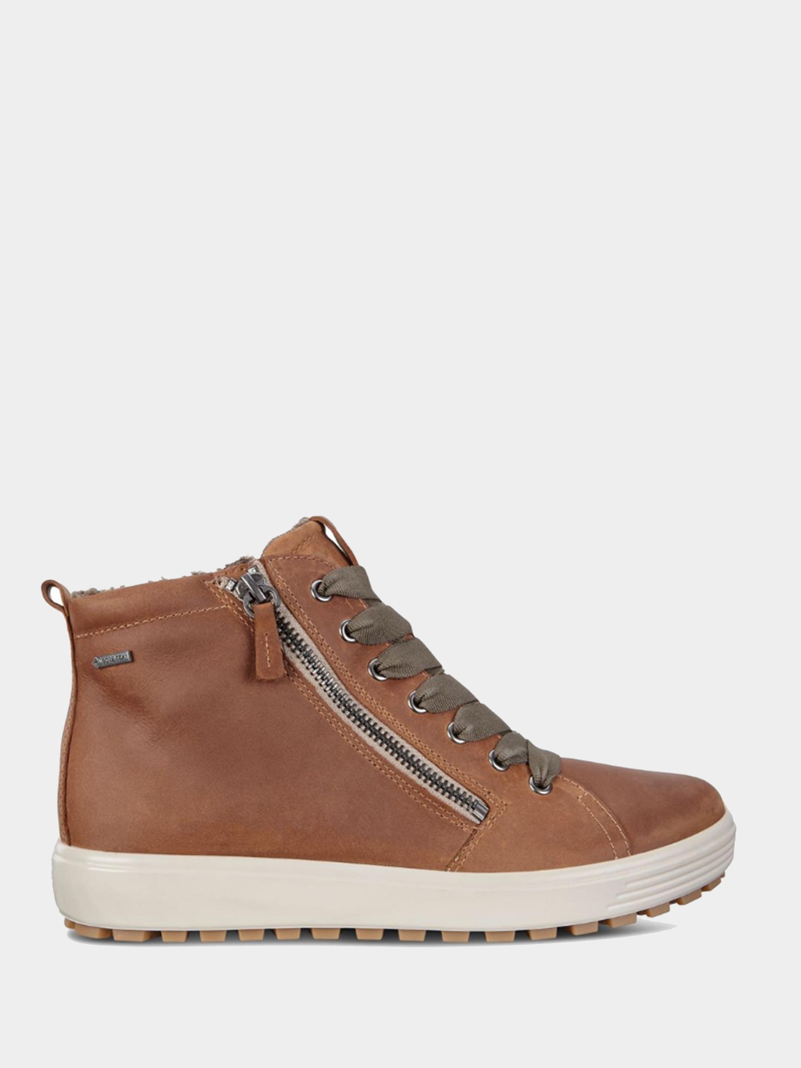 жіночі черевики ecco soft 7 tred 450163(02291) нубукові