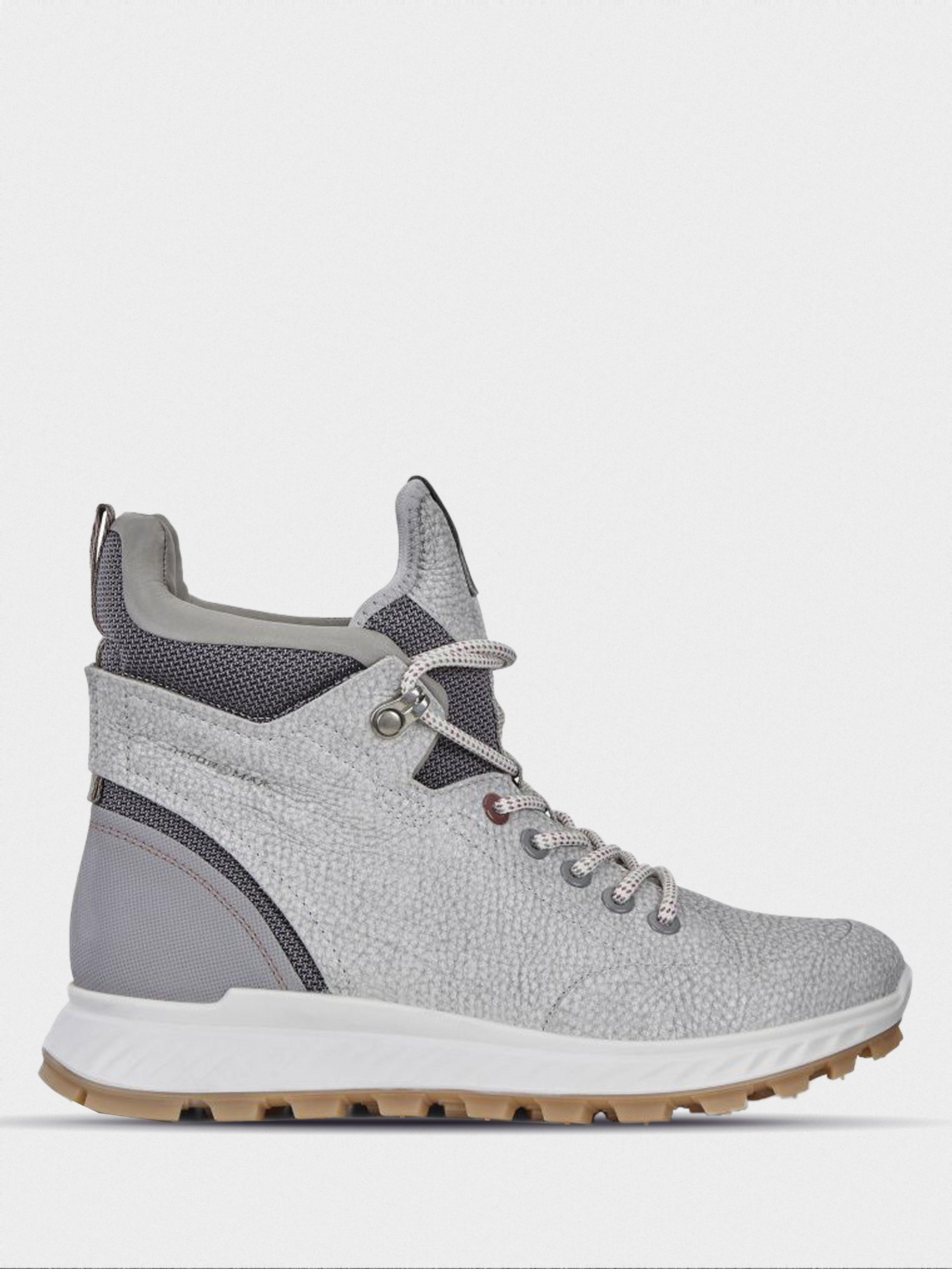 Купить Ботинки женские ECCO EXOSTRIKE L ZW6083, Серый