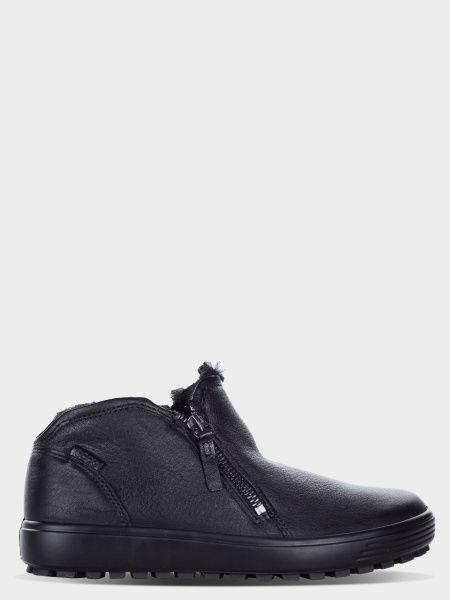 Ботинки женские ECCO SOFT 7 LADIES ZW6106
