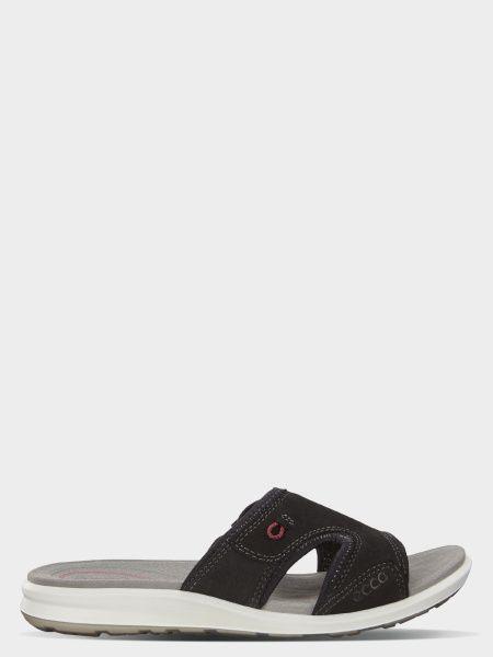 Шлёпанцы женские ECCO CRUISE II ZW6211 модная обувь, 2017