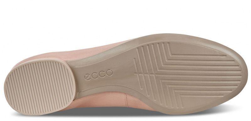 Балетки  для жінок ECCO ANINE 208003(01309) замовити, 2017