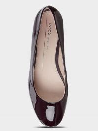 Балетки для женщин ECCO ANINE ZW6285 купить обувь, 2017