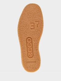 Ботинки женские ECCO CREPETRAY W ZW6305 брендовая обувь, 2017
